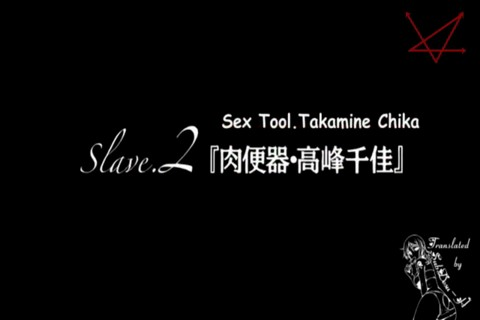 HUMILATION SLAVE BONDAGE BDSM HENTAI ANIME MAID MISTRESS FEMDOM GROUP